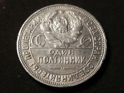 1924 RUSSIAN SILVER 50 KOPECK CCCP USSR HALF ROUBLE  Free Shipping !