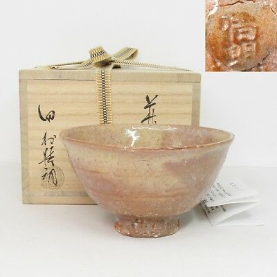 H960: Japanese tea bowl of HAGI pottery ware by Goro Tamura with signed box