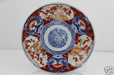 Antique Imari Japanese Arita  Plate Meiji Period - 19th Century 22cm D