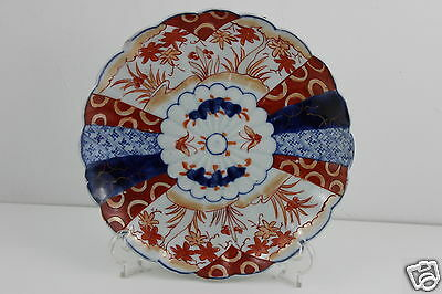 Antique Imari Japanese Arita Scalloped Plate Meiji Period - 19th Century 22cm D