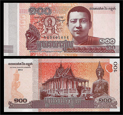 World Paper Money - Cambodia 100 Riels 2014 @ Crisp UNC