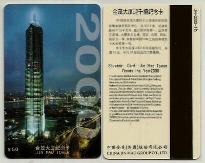 SouvenirCard vom Jin Mao Tower (Grand Hyatt Shanghai)