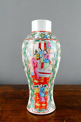 Antique Chinese Famille Rose Vase Canton Export Porcelain Qing 19th Century