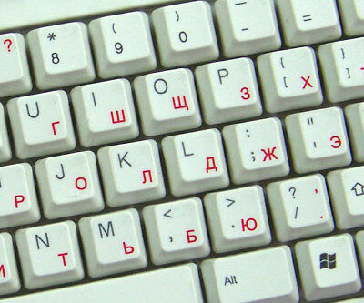 Russian Cyrillic Keyboard Stickers With Red Letters. Transparent Background