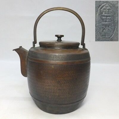 A054: Japanese kettle of copper ware for tea ceremony by famous Kinsei-do