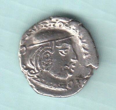 India 2000 Years Old Extremely RARE Western Kshatrapas Silver Ancient Coin 625