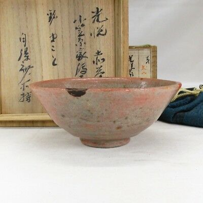 A083: Japanese tea bowl of old RAKU pottery w/good atmosphere and appraised box