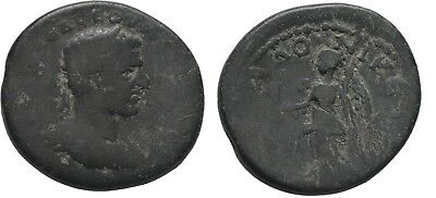 RARE Ancient Rome 217-218 AD MACEDON THESSALONICA MACRINUS VICTORY