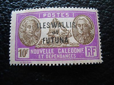 WALLIS AND FUTUNA - stamp yvert and tellier N° 64 x2 n (rust) (A04) stamp