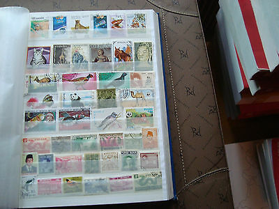 ASIE - 43 stamps canceled (all state) stamp