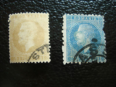 romania - stamp yvert and tellier n° 38 53 obl(2eme choice) (A27) stamp romania