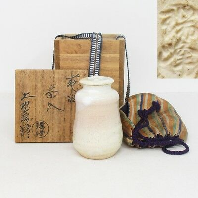 A017: Japanese tea caddy of HAGI pottery by famous Zuiho Ono with signed box