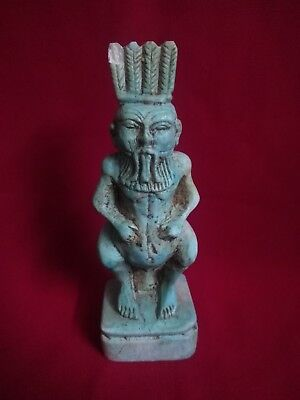 Ancient Egyptian Statue of God Bes (654 BC)
