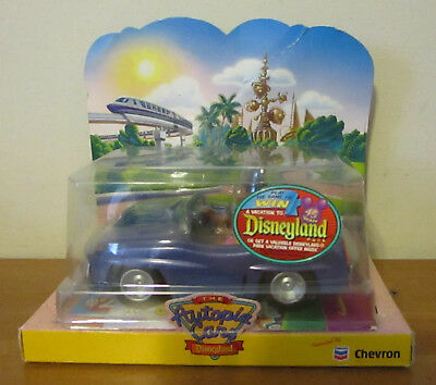 Collectible Autopia Disney Car Chevron W/african American Twin Brothers
