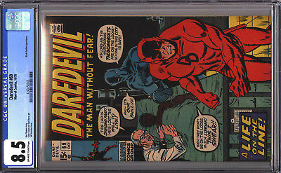 Daredevil 69 CGC 8.5 Black Panther Appearance!