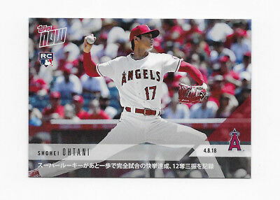 2018 Topps Now Shohei Ohtani Japanese Rookie Card Los Angeles Angels RC 4.8.18