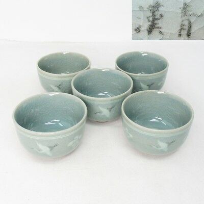 A220: Korean five teacups of Goryeo inlaid celadon porcelain style with sign
