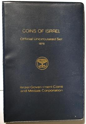 Coins of Israel 1979 Official Uncirculated Set 7 Coins