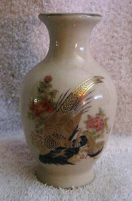 Beautiful - Golden Peacocks With Red Floral - Japanese Small Vase - Stamped!!