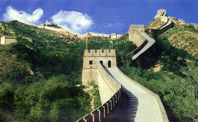 The Great Wall of China - Own a REAL Piece of The Wall - Original Specimen GWC34