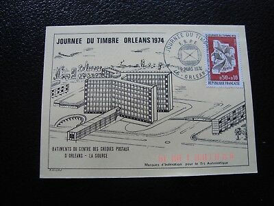 FRANCE - card 1st day 9/3/1974 (day du timbre) (B15) french