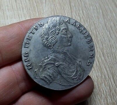 Russian Imperia  coin ruble  1 Rouble 1712 Russian Tsar  Peter I the Great