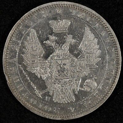 1852 Russia Rouble Silver C-168.1 St. Petersburg Mint