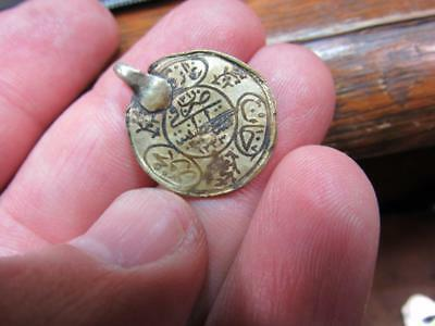 Extremely Rare Antique Coin Chinese India Charm Jewish Unknown (18D2)