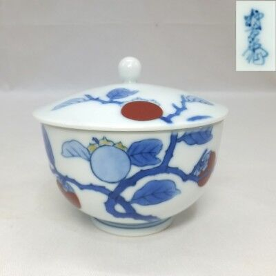 A252: Japanese ARITA porcelain tea cup with lid by great 12th KAKIEMON SAKAIDA