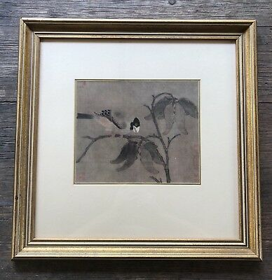 Lovely Asian Screen Print. Wooden Gold Frame. Glass Fronted