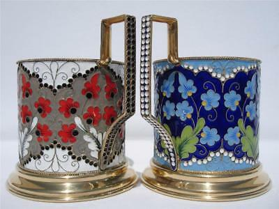 Pair Of2 St Petersburg Russian Gilt Enamel Silver 916 Cloisonne Tea Glass Holder