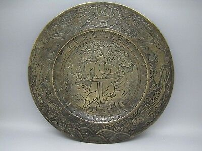 Antique Bronze Chinese Plate Charger Wall Plaque Warrior & Dragons