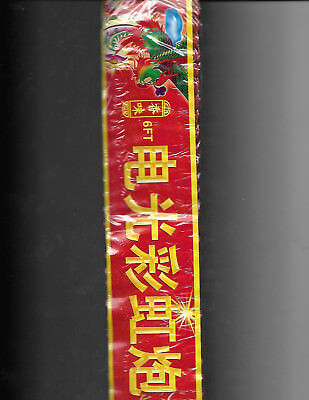 Collectible Chinese Tau Strip Label Six Foot