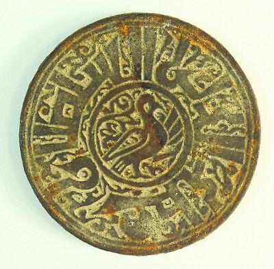 ! AUTHENTIC c.1000-1100's ABBASID Caliphate PERSIAN Iron Roundel Medallion KUFIC