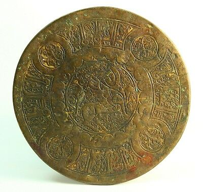 ! AUTHENTIC c.1100's ABBASID Caliphate PERSIAN Bronze 96mm Medallion Griffin