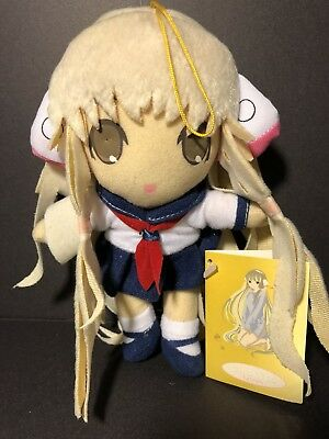"Chobits School Uniform Chii 7"" Plush NWT"