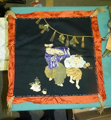 Hand Embroidered Japanese Pillow, Post WWII