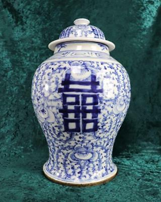Rare Antique Chinese Large Porcelain Temple Jar Of Marriage & Happiness