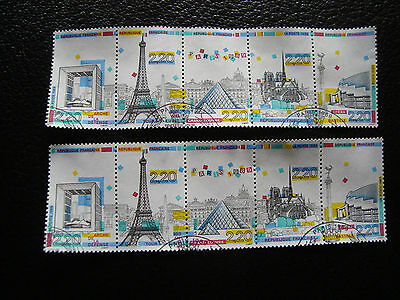 FRANCE - stamp yvert and tellier n° 2579 a 2583 x2 obl (Z12) stamp french