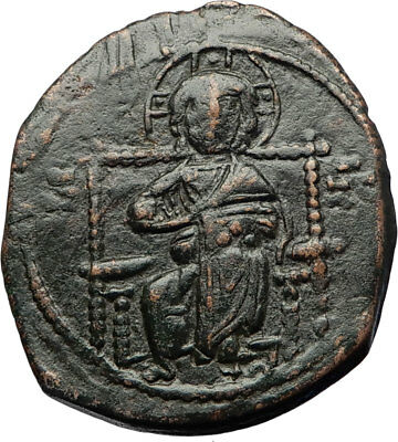 JESUS CHRIST Class D Anonymous Ancient 1042AD Byzantine Follis Coin Rare  i69450