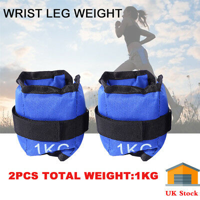 2pcs Wrist Ankle Weights Exercise Fitness Resistance Stength Training & Running