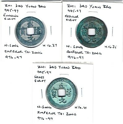 China - Northern Song Cash Set of 3 Zhi Dao Yuan Bao Coins