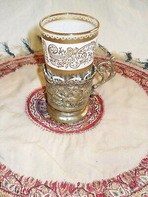 Rare Antique Persian Qajar Silver Tea Cup Holder And Glass. Middle East Tea Cup