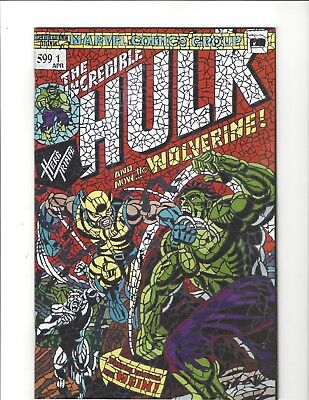 THE HUNT FOR WOLVERINE #1 HULK #181 SHATTERED VARIANT NEAR MINT - In Hand