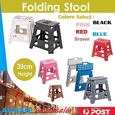 2x Folding Step Stool Portable Plastic Foldable Chair Store Flat Outdoor 39cm