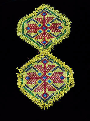 XL Giant Beaded Kuchi Patches Tribal Crafts Jean Jackets Fusion ATS Dance Belts