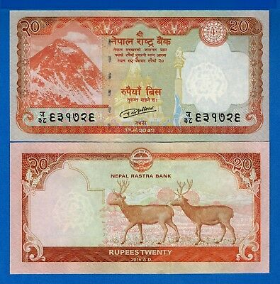 Nepal P-60 P-61 P-62 Rupees Mount Everest Uncirculated Banknotes Set #8