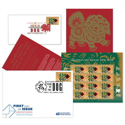 USPS New Lunar New Year:  Dog Stamp Ceremony Memento