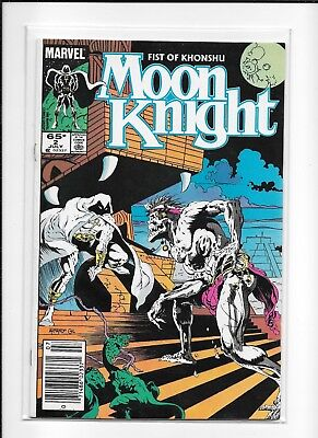 Moon Knight Fist Of Khonshu #2 (7.5) Marvel
