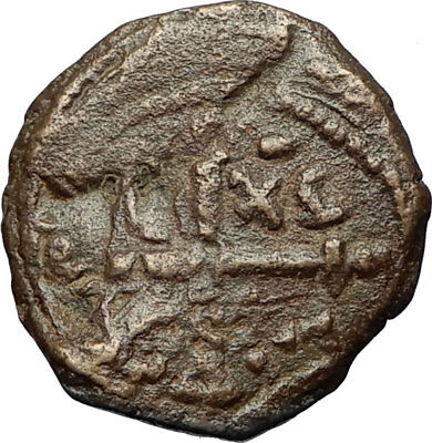 CRUSADERS of Antioch Tancred Ancient 1101AD Byzantine Time Coin CROSS i69511